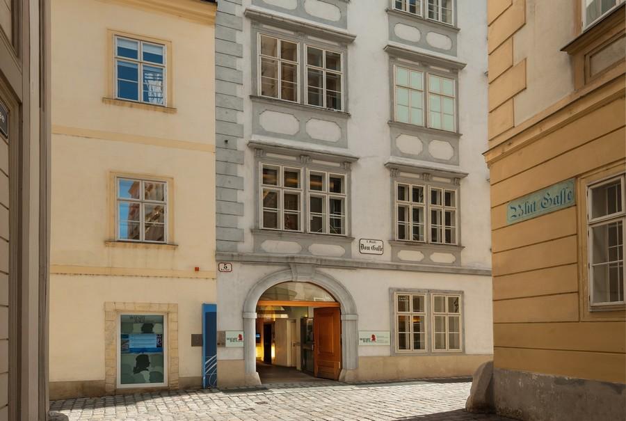 Ansicht des Eingangsbereichs des Mozarthauses