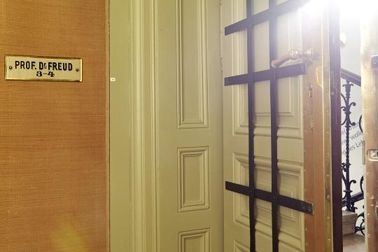 Eingangszimmer zu Sigmund Freuds Praxis