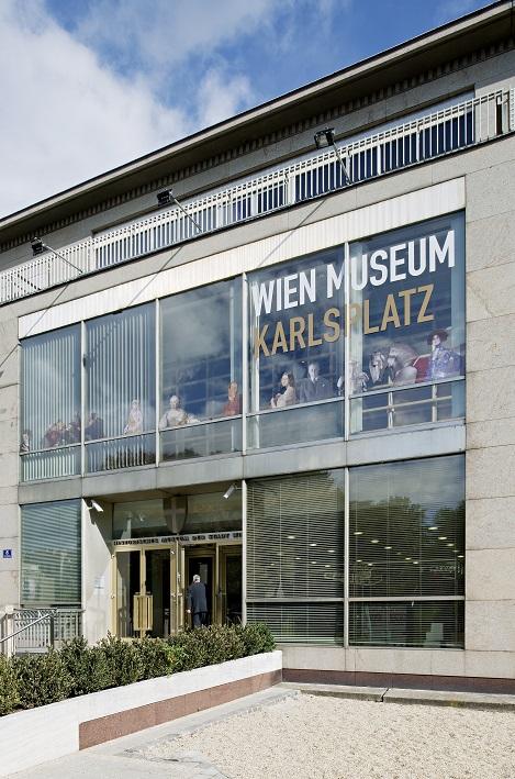 Eingangsbereich des Museumsgebäudes